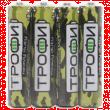 Батарейка Трофи AAA 1.5V солевая 4шт