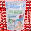 Соль для ванн Fito косметик Мертвого моря Крепкий иммунитет 530гр