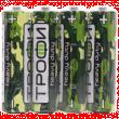 Батарейка Трофи AA 1.5V солевая 4шт