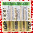 Батарейка GP Super AAA 1.5V щелочная 4шт